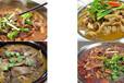 美味牛杂培训去哪里去学习?苏州江味源美味牛杂培训包教包会