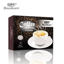 倍丽朵卡布奇诺咖啡马亚西亚进口精品速溶咖啡批发图片
