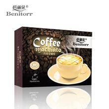 倍丽朵玛奇朵咖啡马来西亚进口速溶咖啡粉批发图片