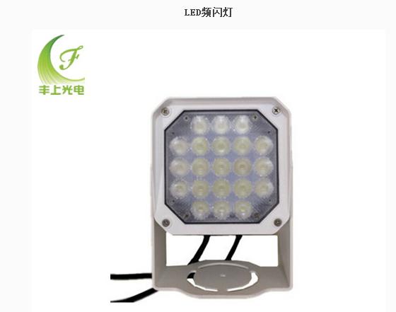 大华相机LED补光灯电子警察监控补光灯小区监控补光灯