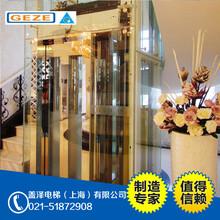 GAIZETQY400上海别墅电梯、云南别墅电梯、河南别墅电梯