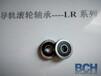 LR605/KDDU/NPPU轴承