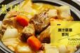 中餐加盟连锁无需厨师,成功开店超3000家