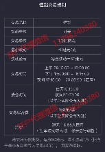 外盘期货恒指/黄金/白银/原油/铜开户注册加盟