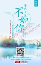天津最靠谱的和讯操盘宝平台代理黄金期货注册