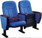 上海禮堂椅、影院椅、劇院椅、報告廳椅廠家批發,佛山市崢嶸暉家具!