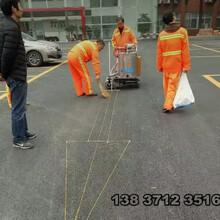 宜春生产定制小型道路划线机塑胶跑道划线机划线机厂家