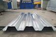 生产销售YX51-240-720镀锌楼承板