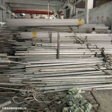 如皋304不銹鋼管保材質可批發可零割一站式配齊