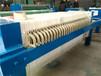 XMY100平方/1000-UBK高压全新聚丙烯板框压滤机
