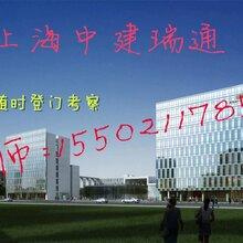 上海资质代办/办理资质公司/上海中建瑞通