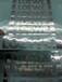 深圳镍片logo标贴标签厂家定做热熔胶金属镍标电镀字母分体金属标牌