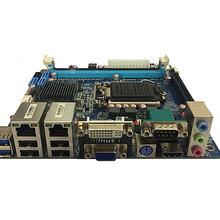 研盛QM8700双网口主板双内存槽主板H81工控主板图片