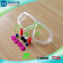 硅胶厂家代加工眼罩垫、供应无尘医疗眼罩垫、无菌环保硅胶眼罩垫