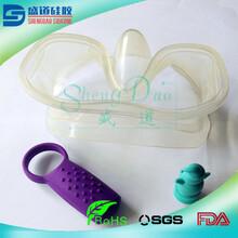 一次性硅胶眼罩垫制品、代加工防护医疗制品、潜水装置眼罩垫配件