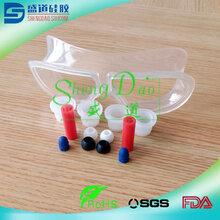 硅胶眼罩垫防护制品、食品级硅胶眼罩垫标准、医疗眼罩垫遮眼制品