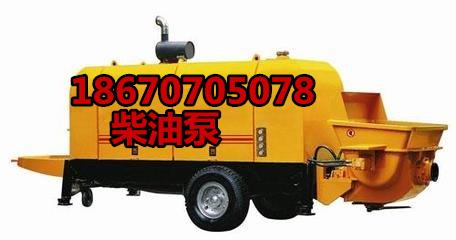 甘肃平凉HTB80.16.165RS柴油机输送泵批发零售