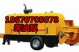 湖南長沙宇泰大量直銷昆明成都貴陽三一中聯式柴油機混凝土輸送泵