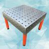 厂家供应钢件,铸件三维柔性焊接平台