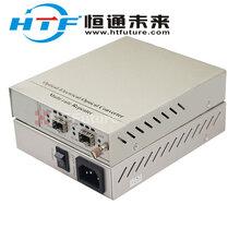 4.25GOEO光纤放大中继器光纤放大中继器价格中继器批发图片