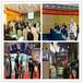 第十八届中国(重庆)国际表面处理、涂装及涂料展览会