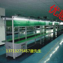 防静电流水线皮带式流水线工作台水帘柜