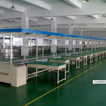 出销优质流水线皮带线输送线装配线组装线包装流水线
