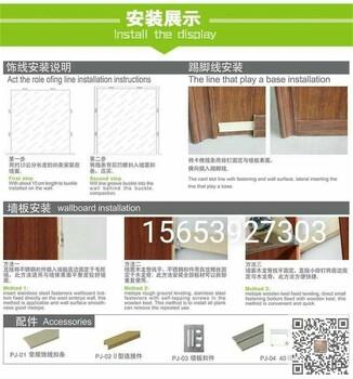 竹木纤维齐发国际内蒙古呼和浩特