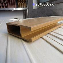 生态木方通厂家直销广西象山区图片
