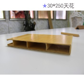 环保防火方通天花工厂生产供应黑龙江四方台区
