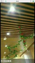 工装条形吊顶厂家直销湖北汉阳图片