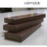 40*25方木生产厂家