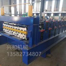 彩鋼壓瓦機840/850雙層壓瓦機將兩種型號很的結合在一起圖片