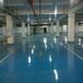 南沙環氧地坪漆,自流平地坪漆,防靜電地坪漆工程