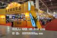 关注教育·北京教育装备展览会2018