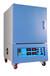 上海1800度马弗炉退火炉高温箱式工业电炉