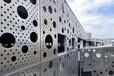 北京菱形幕墻沖孔板