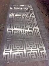 唐山不锈钢冲孔板用途图片