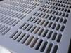 大慶佳正PVC沖孔網,塑料沖孔網