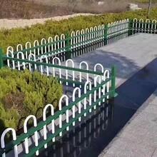安平佳正草坪围栏,广东生产草坪护栏价格实惠图片