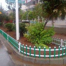 安平佳正草坪栅栏,上海安全草坪护栏尺寸图片