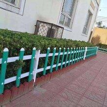 武汉东森游戏主管饰草坪护栏图片