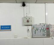 校园一键紧急报警系统,一键式报警系统图片