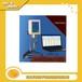 TD664-3型合成橡胶乳液黏度试验仪天棋星子直销