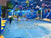思普瑞德大型室内恒温儿童水上乐园品牌设备