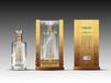 深圳金彩源包装设计公司生产创意新颖酒盒