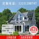 家庭分布式发电站太阳能光伏产品并网发电站