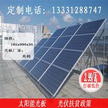 河北太阳能光伏发电并网发电系统图片