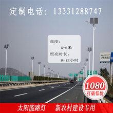 6米太阳能路灯灯杆美丽乡村建设路灯图片
