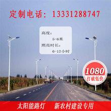 太阳能路灯安装双头太阳能路灯销售图片